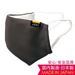 Joki(ヨキ) 日本製 洗える布マスク (洗って繰り返し使える安心の国内製造・生産おしゃれマスク) ブラック レギュラー (43428)
