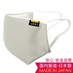 Joki(ヨキ) 日本製 洗える布マスク (洗って繰り返し使える安心の国内製造・生産おしゃれマスク) グレー レギュラー (43430)