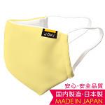 Joki(ヨキ) 日本製 洗える布マスク (洗って繰り返し使える安心の国内製造・生産おしゃれマスク) イエロー レギュラー (43846)