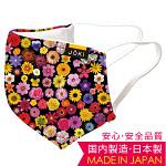 Joki(ヨキ) 日本製 洗える布マスク (洗って繰り返し使える安心の国内製造・生産おしゃれマスク) 花柄 レギュラー (43849)