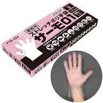 食品衛生法適合 ソフトプラスチック ストレッチポリ手袋(TPE製) 6000枚入 ナチュラル Sサイズ