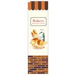 スリムのぼり 表記:ベーカリー Bakery パンイラスト レンガ調デザイン (5033)