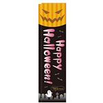 のぼり旗 スリムのぼり Happy Halloween2 (5859)