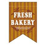 変形タペストリー FRESH BAKERY(リボンカット) カラー:茶 (5864)