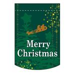 変形タペストリー メリークリスマス カラー:グリーン (5872)