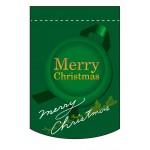 変形タペストリー Merry Christmas カラー:緑 (5877)