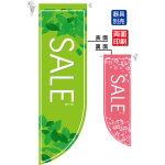 SALE春 (表面:緑 裏面:ピンク) フラッグ(遮光・両面印刷) (6038)