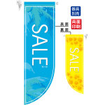 SALE夏 (表面:青 裏面黄色) フラッグ(遮光・両面印刷) (6039)