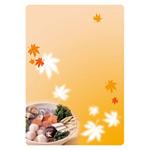 マジカルPOP 秋・お鍋 Mサイズ (60404)