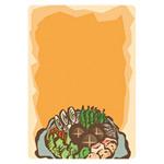 マジカルPOP お鍋 Mサイズ (60449)
