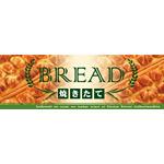 パネル 片面印刷 焼きたてブレッド 緑 パンの写真(60770)