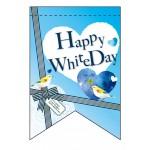 変形タペストリー ホワイトデー 鳥(リボンカット) (60966)