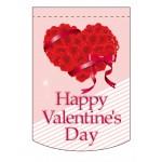 変形タペストリー バレンタインデー9 (60987)