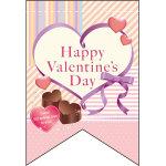 バレンタイン (リボンハート&チョコイラスト) リボン型 ミニフラッグ(遮光・両面印刷) (61004)