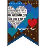 ホワイトデー (大小のハートデザイン) リボン型 ミニフラッグ(遮光・両面印刷) (61008)