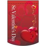 バレンタインデー(13) (レッドベース) アーチ型 ミニフラッグ(遮光・両面印刷) (61032)