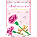 Thank you.mother. アーチ型 ミニフラッグ(遮光・両面印刷) (61047)