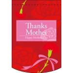 変形タペストリー Thanks Mother レッド (61073)