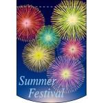 変形タペストリー Summer Festival 花火 (61082)