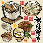 秋の味覚市 きのこ栗さんま 看板・ボード用イラストシール (W285×H285mm)