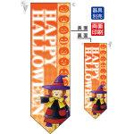 HAPPY HALLOWEEN (オレンジバック・魔女の絵) フラッグ(遮光・両面印刷) (63081)