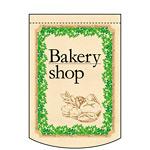 変形タペストリー Bakery shop 円型 (63088)