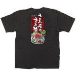 黒Tシャツ うまい肴とうまい酒 サイズ:XL (64067)