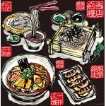 麺 看板・ボード用イラストシール (W285×H285mm)