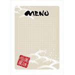 マジカルPOP メニュー 和風 サイズ:M (6605)
