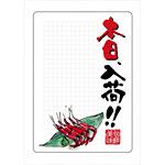 マジカルPOP 本日、入荷!! サイズ:S (6628)
