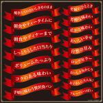 キャッチコピー パン用 看板・ボード用イラストシール (W285×H285mm)