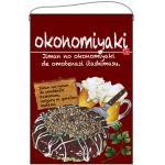 okonomiyaki(お好み焼)エンジ系 吊り下げ旗(67527)