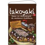 takoyaki(たこやき) 吊り下げ旗(67529)