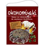 okonomiyaki(お好み焼) ワインレッド 大サイズ吊り下げ旗(67538)