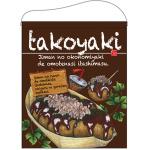 takoyaki(たこやき) 大サイズ吊り下げ旗(67539)