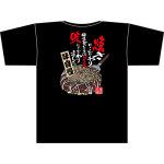 黒Tシャツ お好み焼 イラスト サイズ:S (67565)