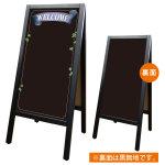リムーバブルA型マジカルボード WELCOME ブルーリボン (67932)