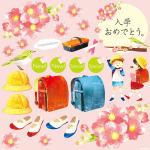 春(16) 入学 看板・ボード用イラストシール (W285×H285mm)