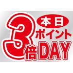 ウィンドウシール 片面印刷 表示:本日ポイント3倍DAY (6872)