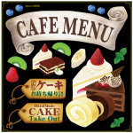 リボン CAFE MENU ボード用イラストシール (69055)