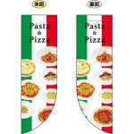 Pasta & Pizza フラッグ(遮光・両面印刷) (69428)