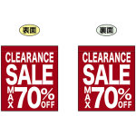 CLEARANCE SALE MAX 70% OFF ミニフラッグ(遮光・両面印刷) (69598)