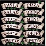 リボン パスタ・ピザ ボード用イラストシール (69617)