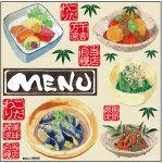 茄子の煮浸し・きんぴら・ほうれん草・肉じゃが・刺身 ボード用イラストシール (69626)