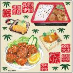 とんかつ弁当・幕の内弁当・巻き寿司 ボード用イラストシール (69635)