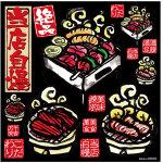 焼肉・バーベキュー ボード用イラストシール (69663)