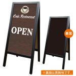 リムーバブルA型マジカルボード Cafe Restaurant (69725)