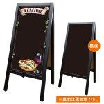 リムーバブルA型マジカルボード WELCOME ピザ・ワイン右下イラスト (69730)