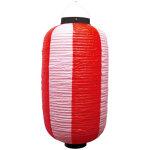 お祭り・店舗用ビニール製ちょうちん 赤・白 規格:9号長型 (9167)