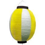 お祭り・店舗用ビニール製ちょうちん 黄・白 規格:9号丸型 (9175)